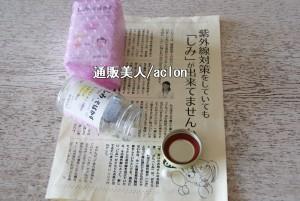 L-システイン(アミノ酸)240mg、ビタミンC300mg配合